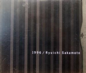 Ryuichi Sakamoto: 1996