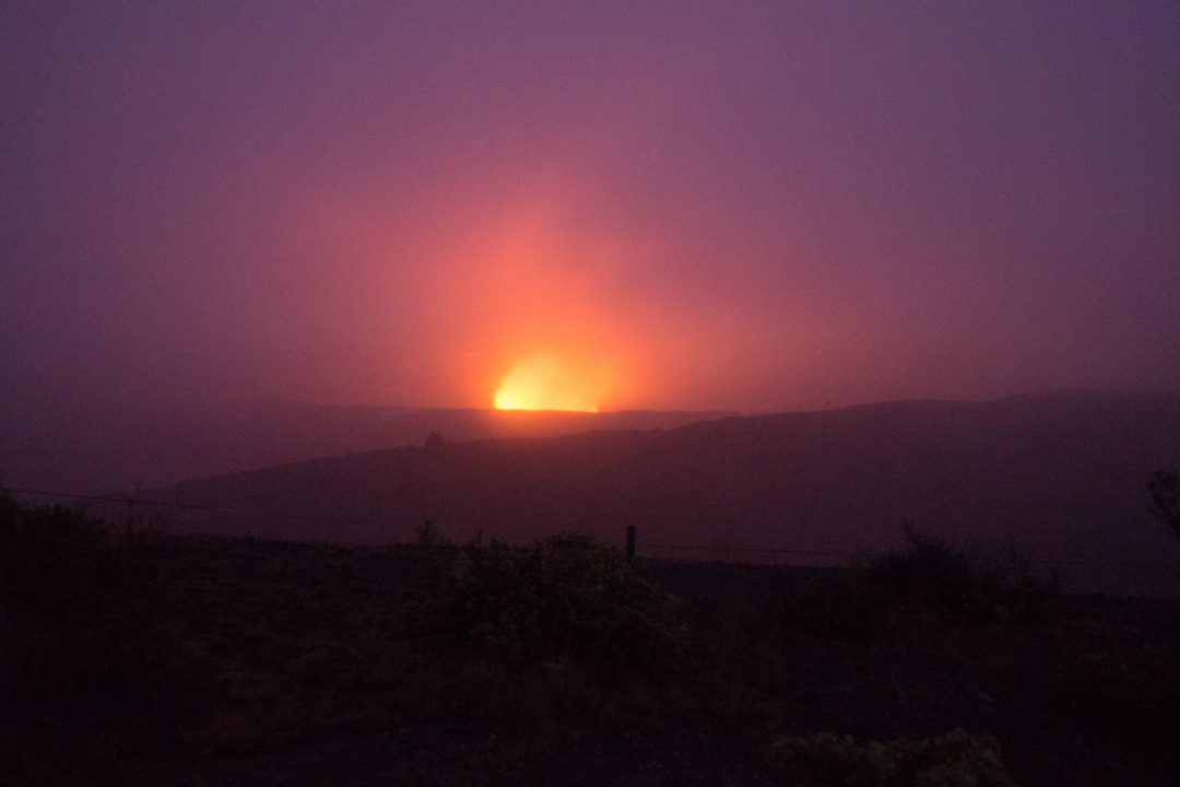 Volcanos National Park