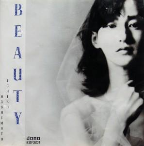 Ichiko Hashimoto: Beauty