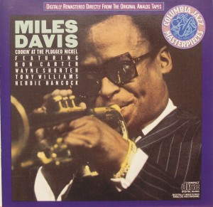Miles Davis: Cookin' at the Plugged Nickel