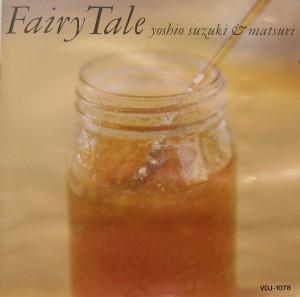 Yoshio Suzuki & Matsuri: Fairy Tale