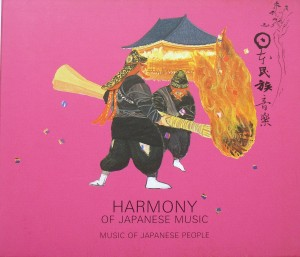 Harmony of Japanese Music