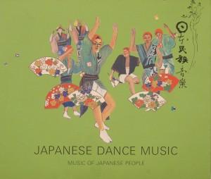 Japanese Dance Music