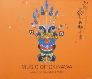 Music of Okinawa