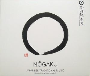 Nogaku