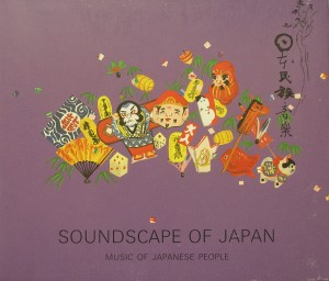 Soundscape of Japan